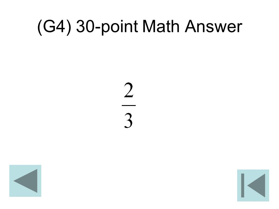 (G4) 30-point Math Answer