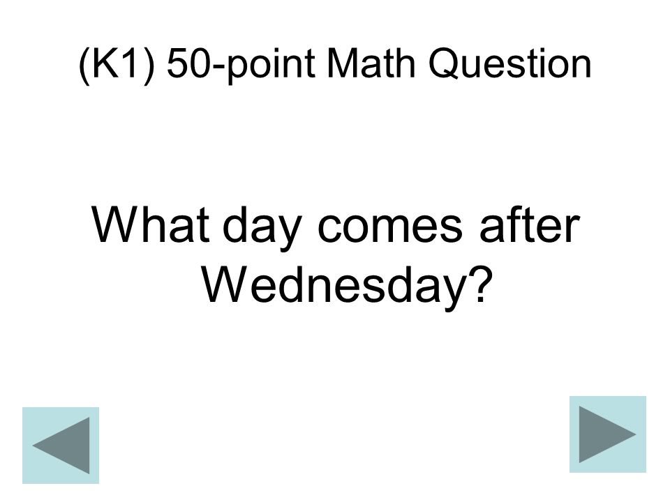 (K1) 50-point Math Question