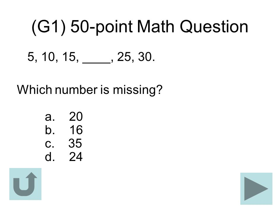 (G1) 50-point Math Question