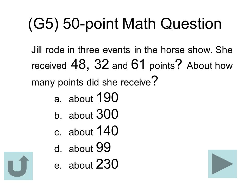(G5) 50-point Math Question