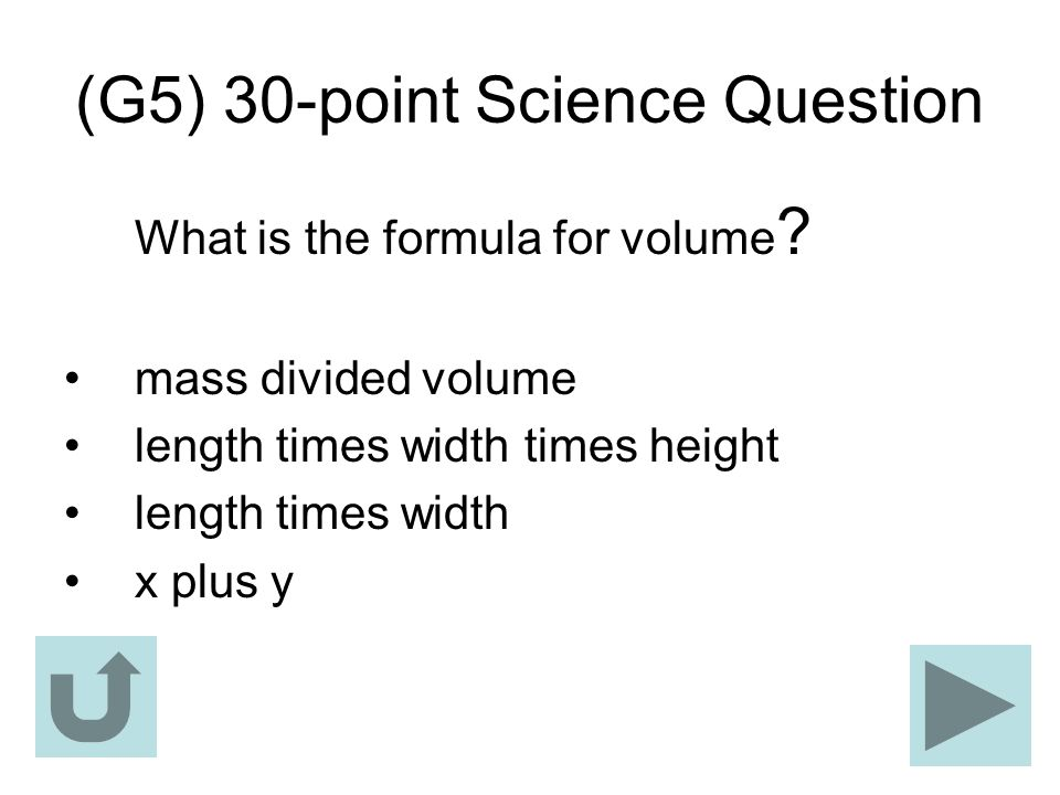 (G5) 30-point Science Question