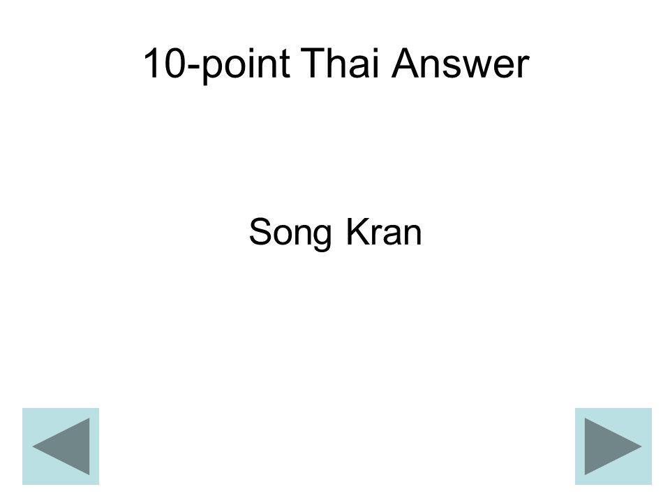 10-point Thai Answer Song Kran