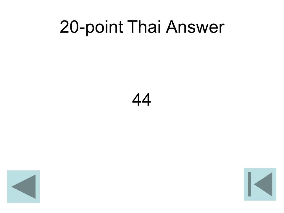 20-point Thai Answer 44