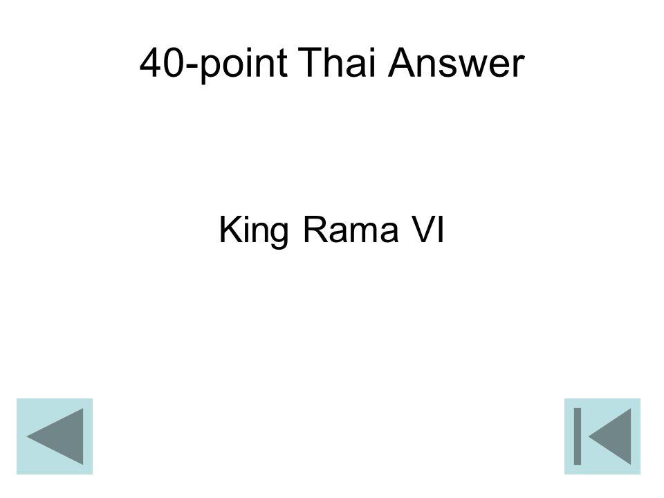 40-point Thai Answer King Rama VI