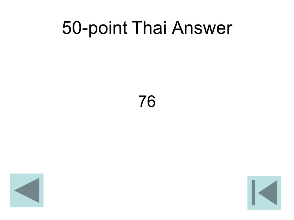 50-point Thai Answer 76