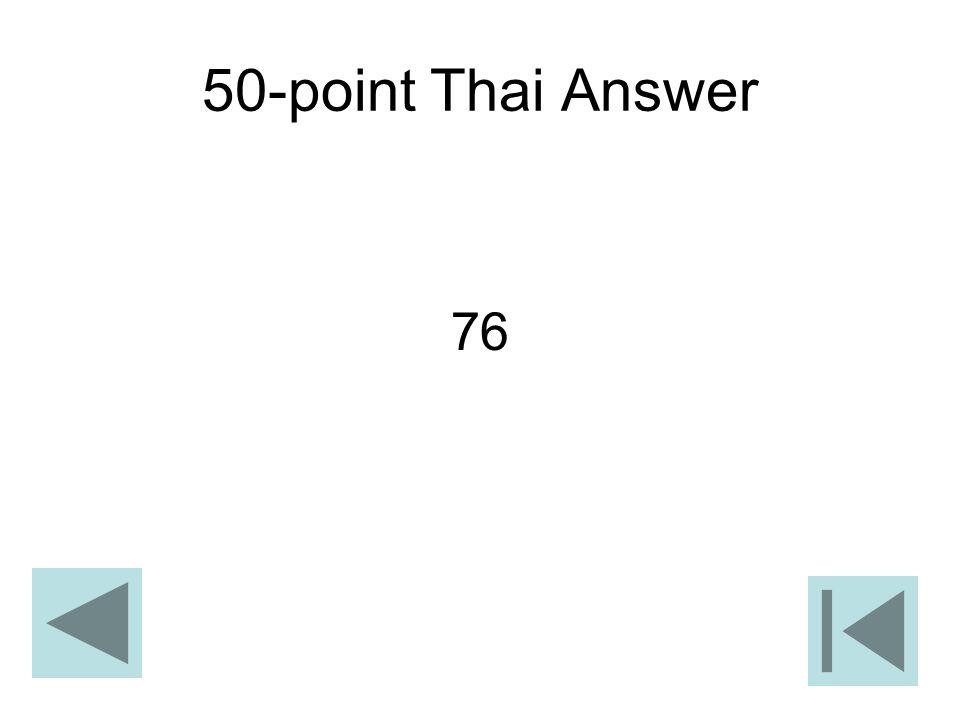 50-point Thai Answer 76
