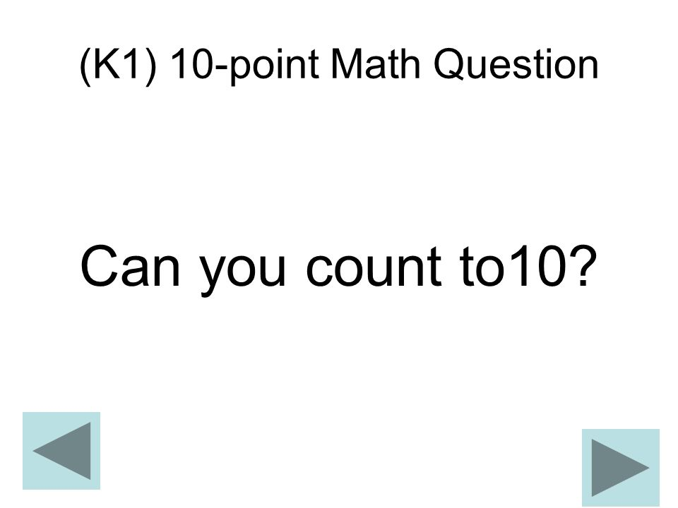 (K1) 10-point Math Question