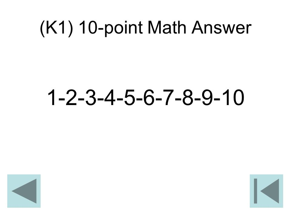 (K1) 10-point Math Answer