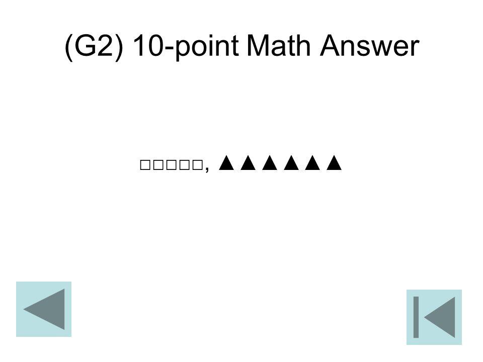 (G2) 10-point Math Answer □□□□□, ▲▲▲▲▲▲