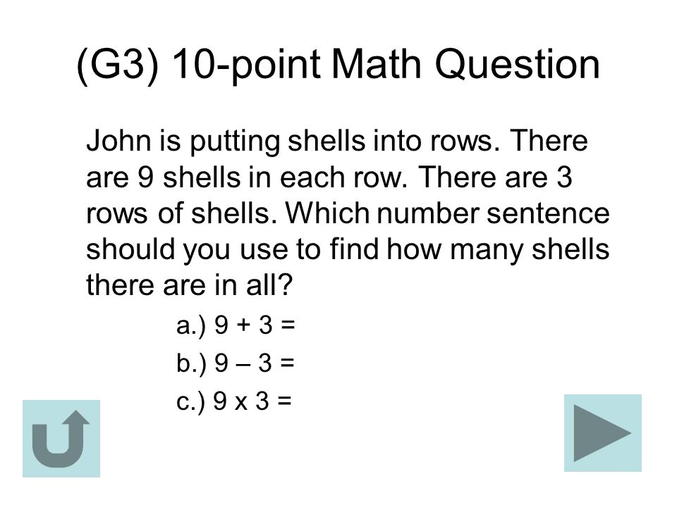(G3) 10-point Math Question