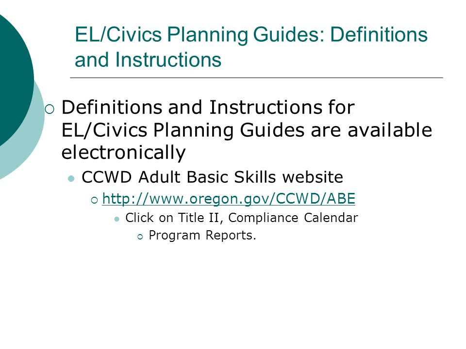 EL/Civics Planning Guides: Definitions and Instructions