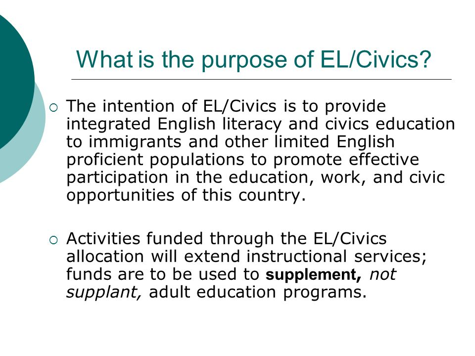 What is the purpose of EL/Civics