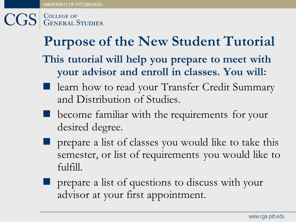 Purpose of the New Student Tutorial