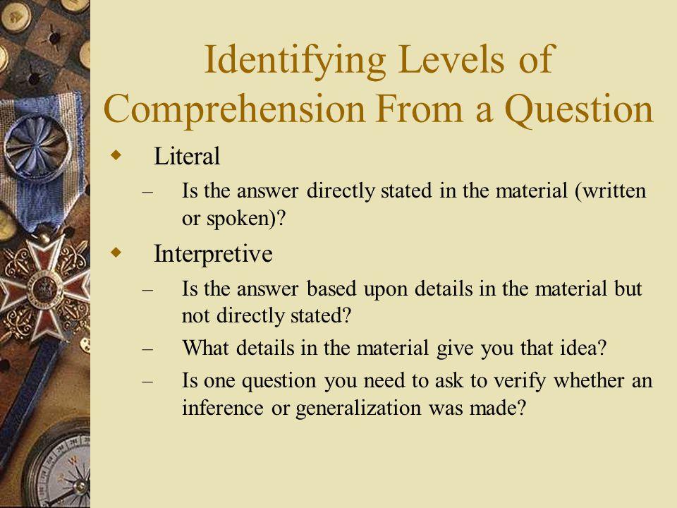Identifying Levels of Comprehension From a Question