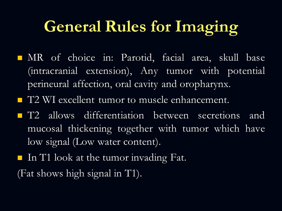 General Rules for Imaging