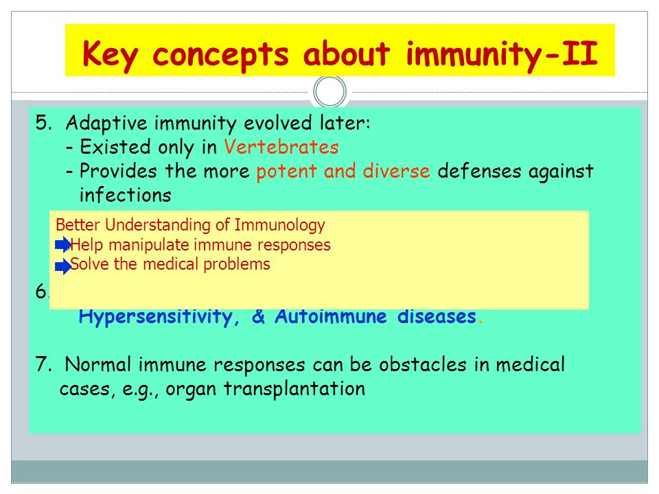 Key concepts about immunity-II
