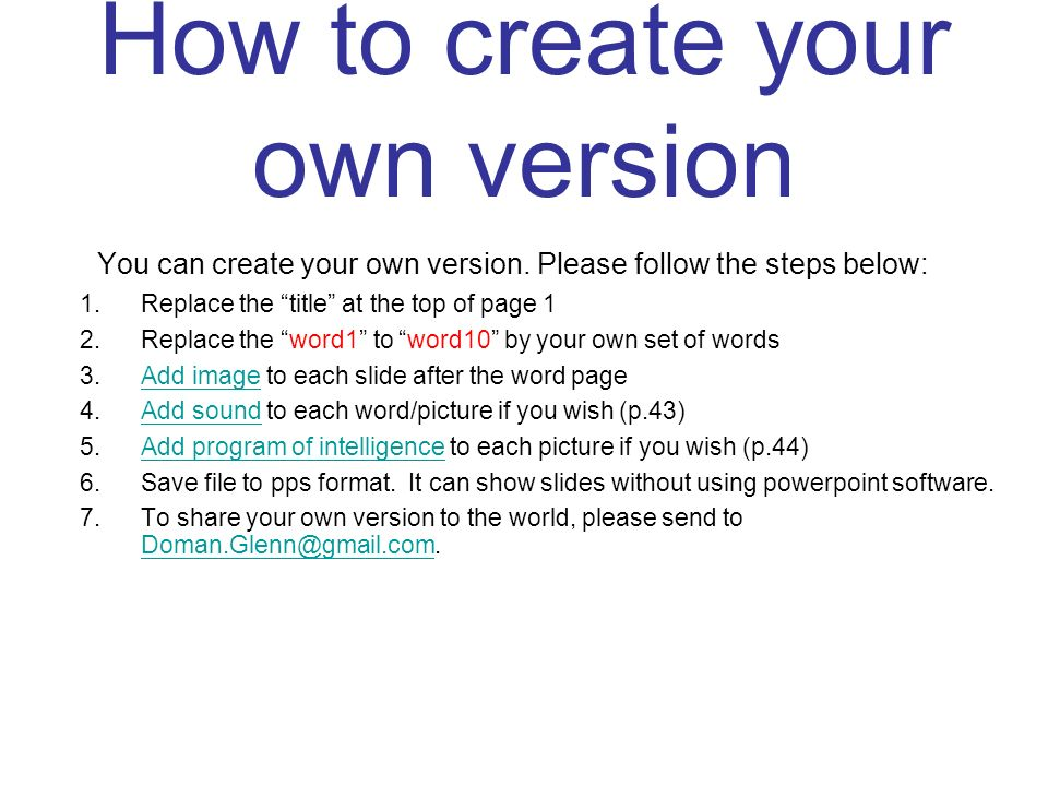 How to create your own version