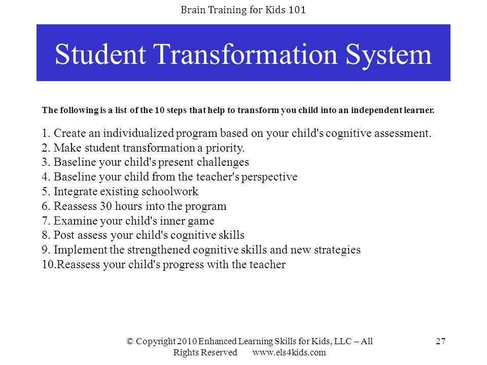 Student Transformation System