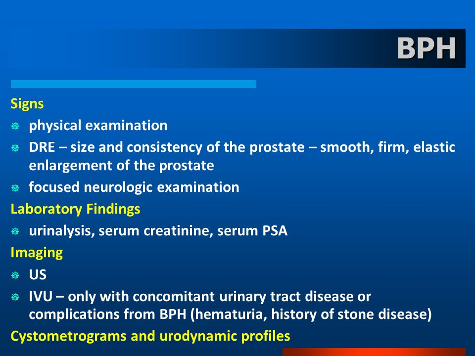 BPH Signs physical examination