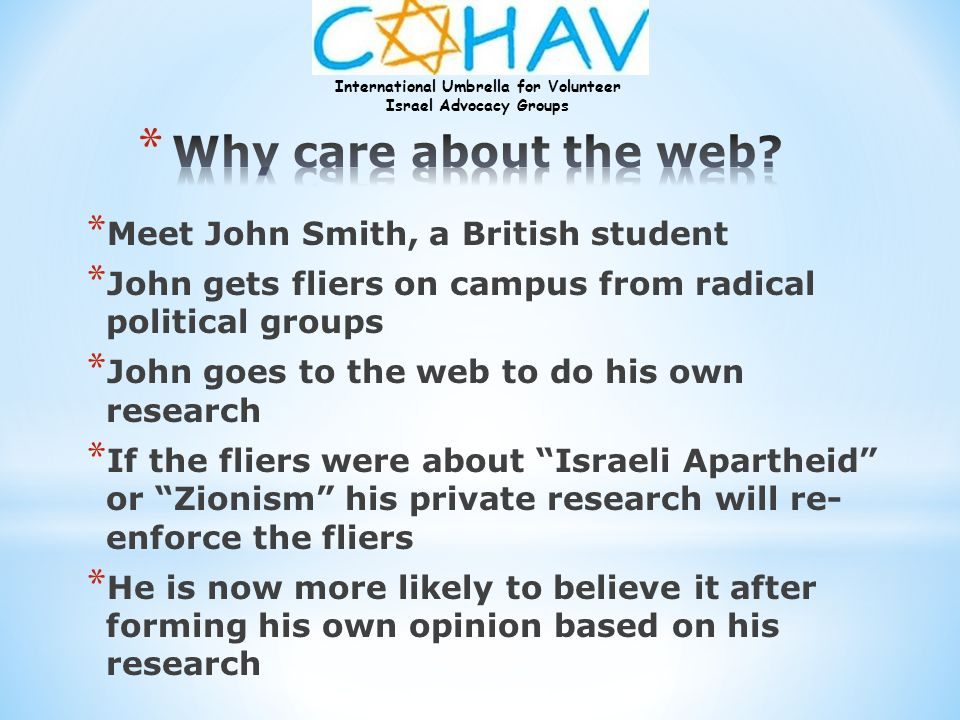 Why care about the web Meet John Smith, a British student