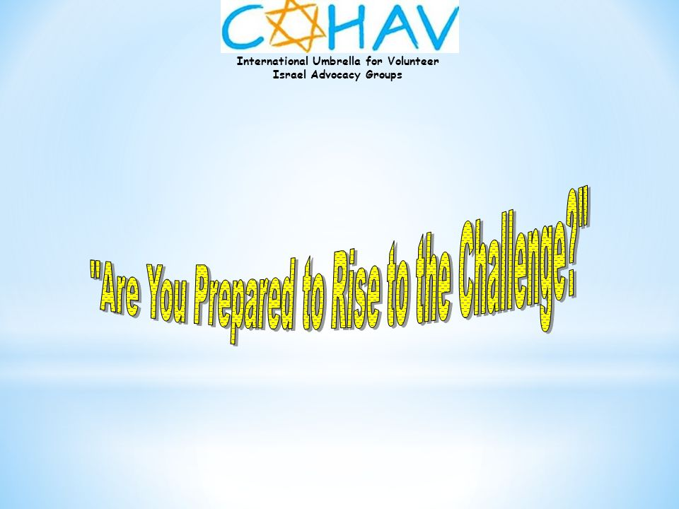 Are You Prepared to Rise to the Challenge