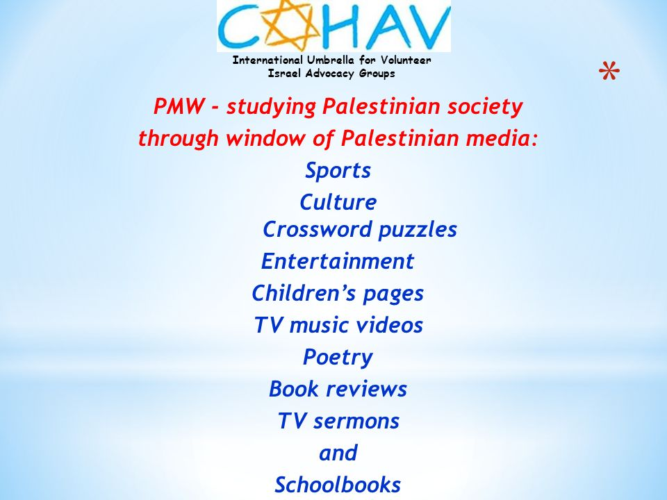 PMW - studying Palestinian society
