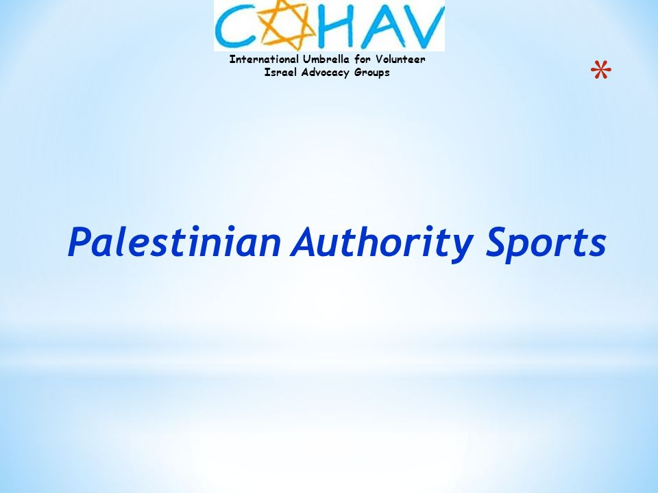 Palestinian Authority Sports