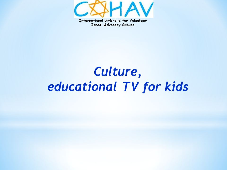 educational TV for kids