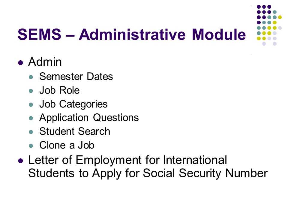 SEMS – Administrative Module