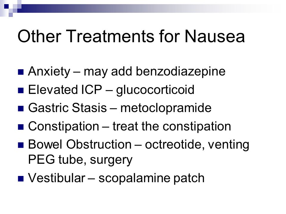 Other Treatments for Nausea