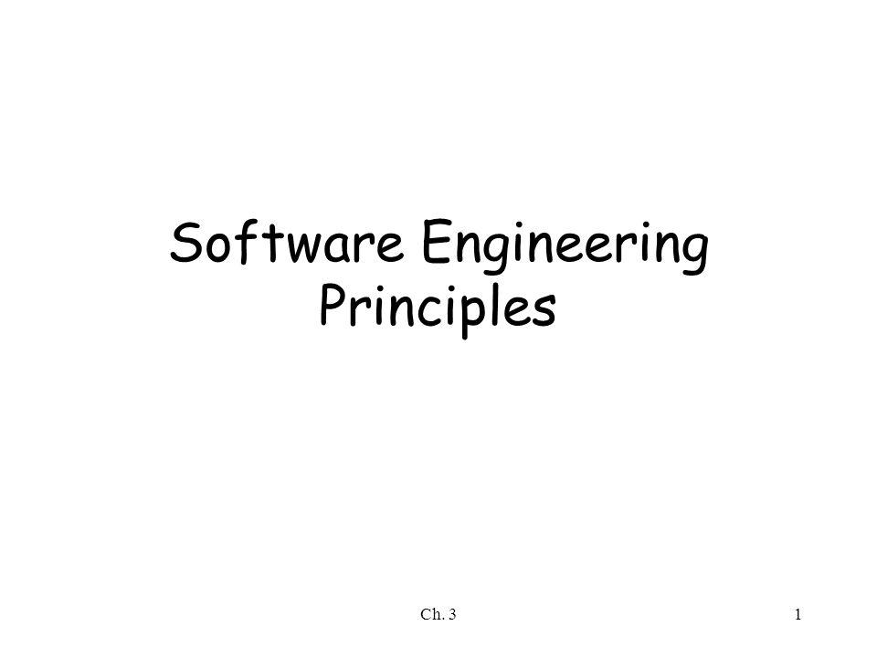 Software Engineering Principles