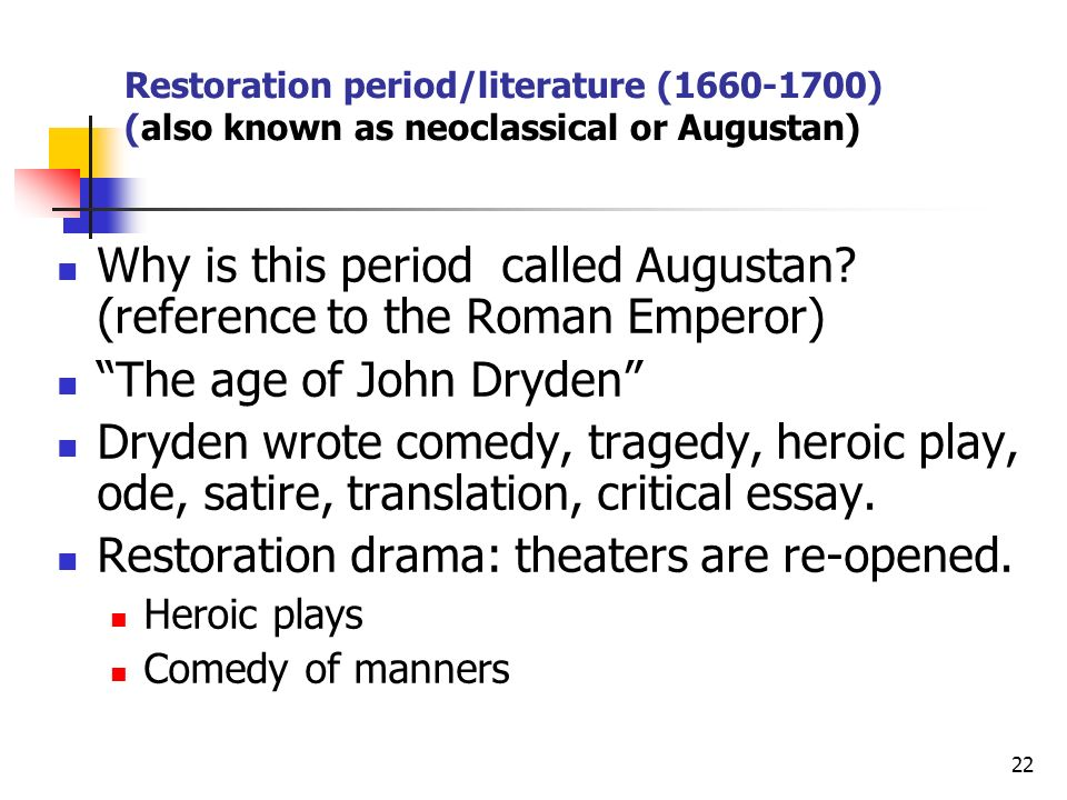 Why is this period called Augustan (reference to the Roman Emperor)