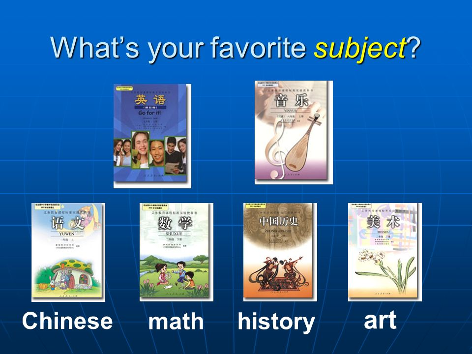 What's your favorite subject