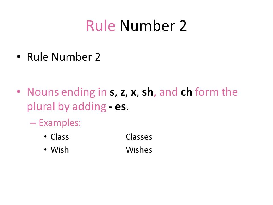 Rule Number 2 Rule Number 2