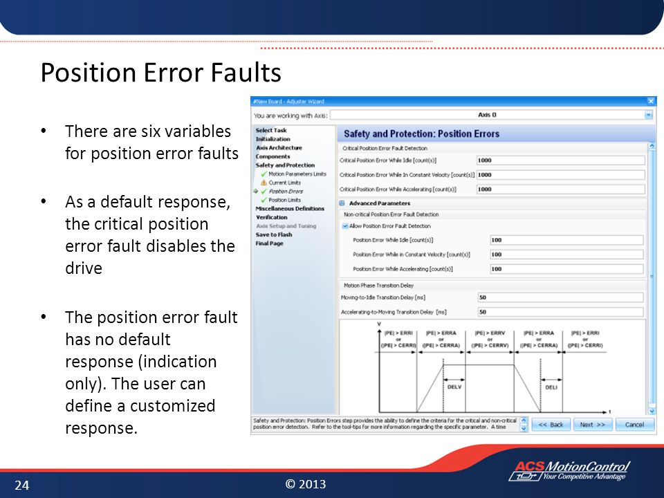 Position Error Faults There are six variables for position error faults.