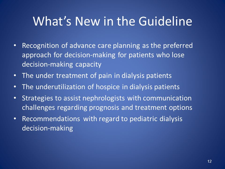 What's New in the Guideline