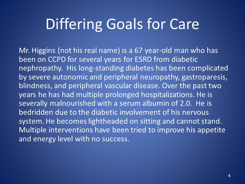 Differing Goals for Care