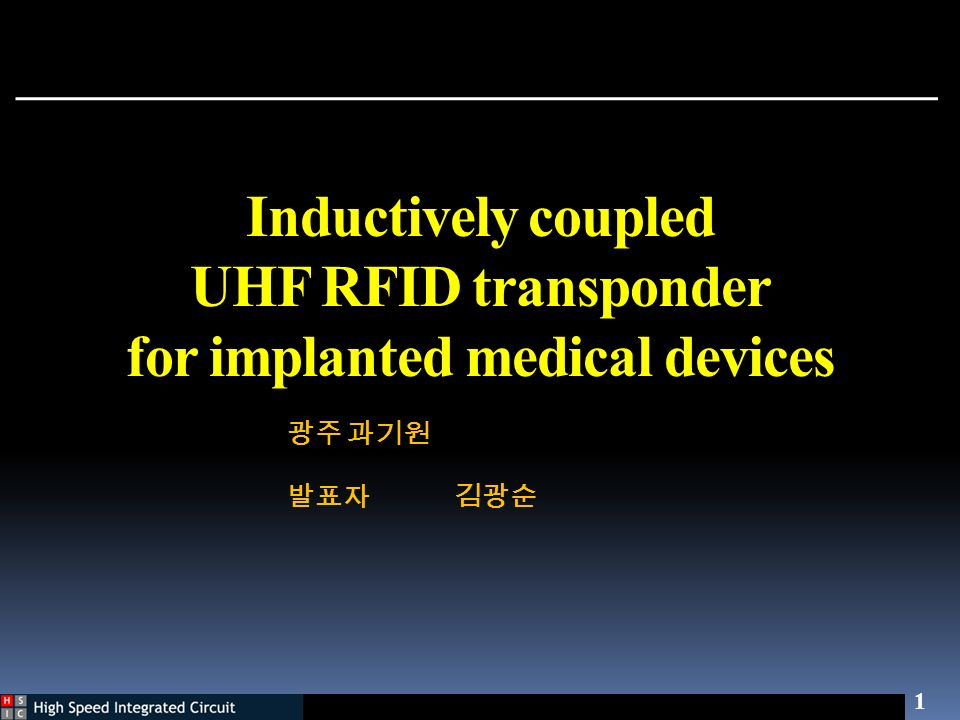 Inductively coupled UHF RFID transponder for implanted medical devices