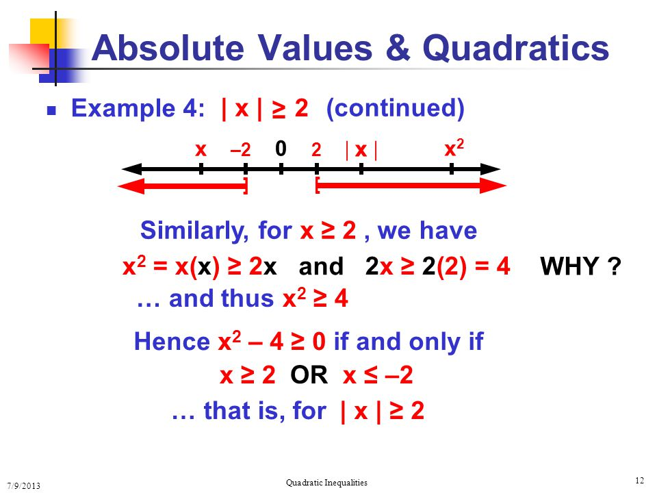 how to solve absolute value inequalities with quadratics