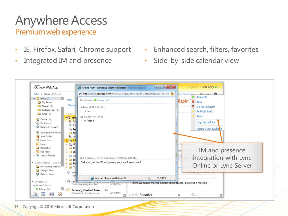 Anywhere Access Premium web experience