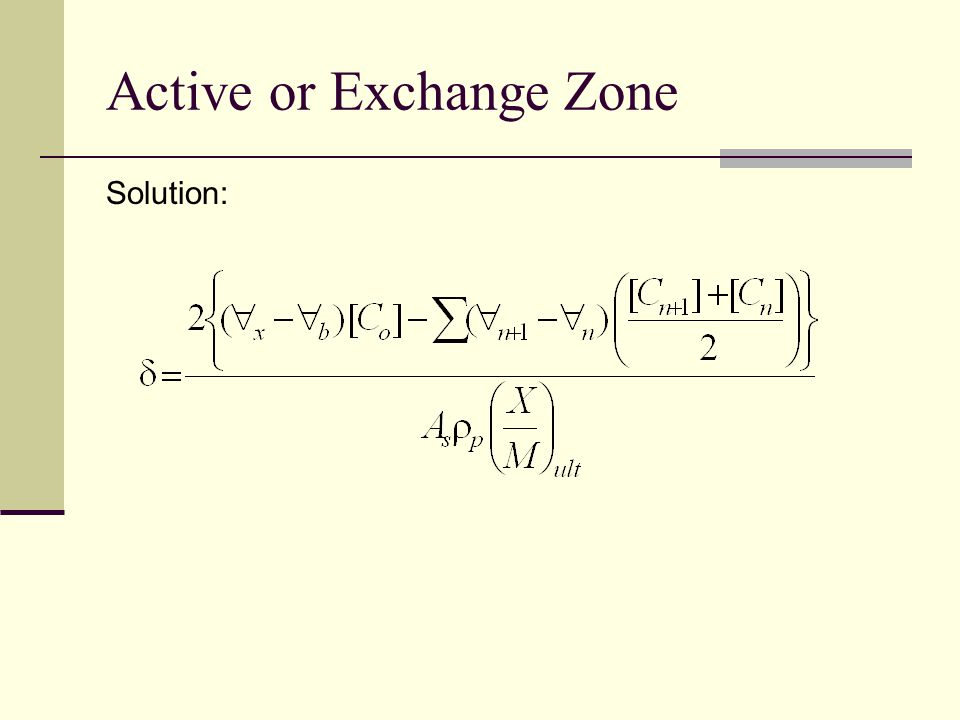 Active or Exchange Zone