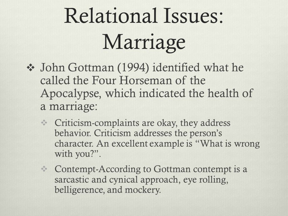 Relational Issues: Marriage