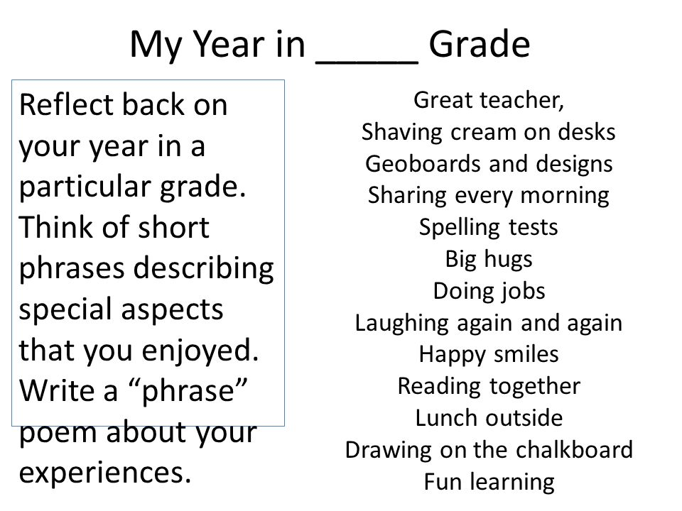 My Year in _____ Grade