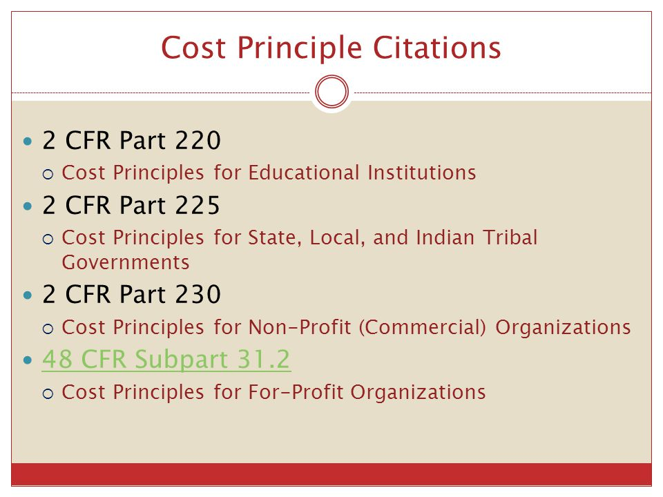 Cost Principle Citations