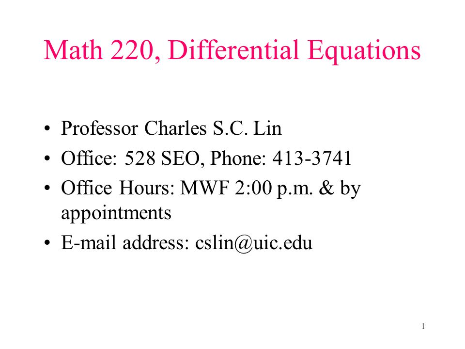 Math 220, Differential Equations