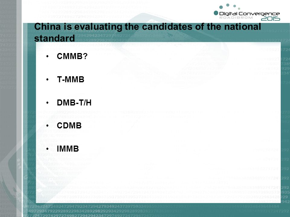 China is evaluating the candidates of the national standard