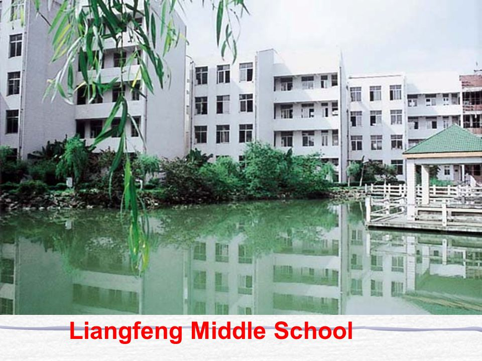 Liangfeng Middle School