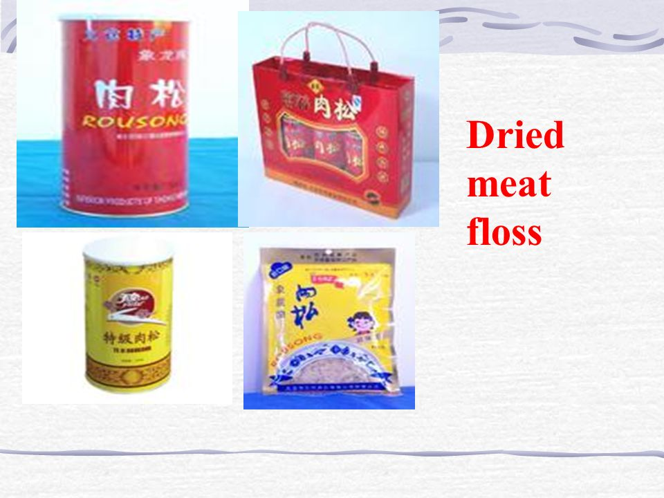 Dried meat floss