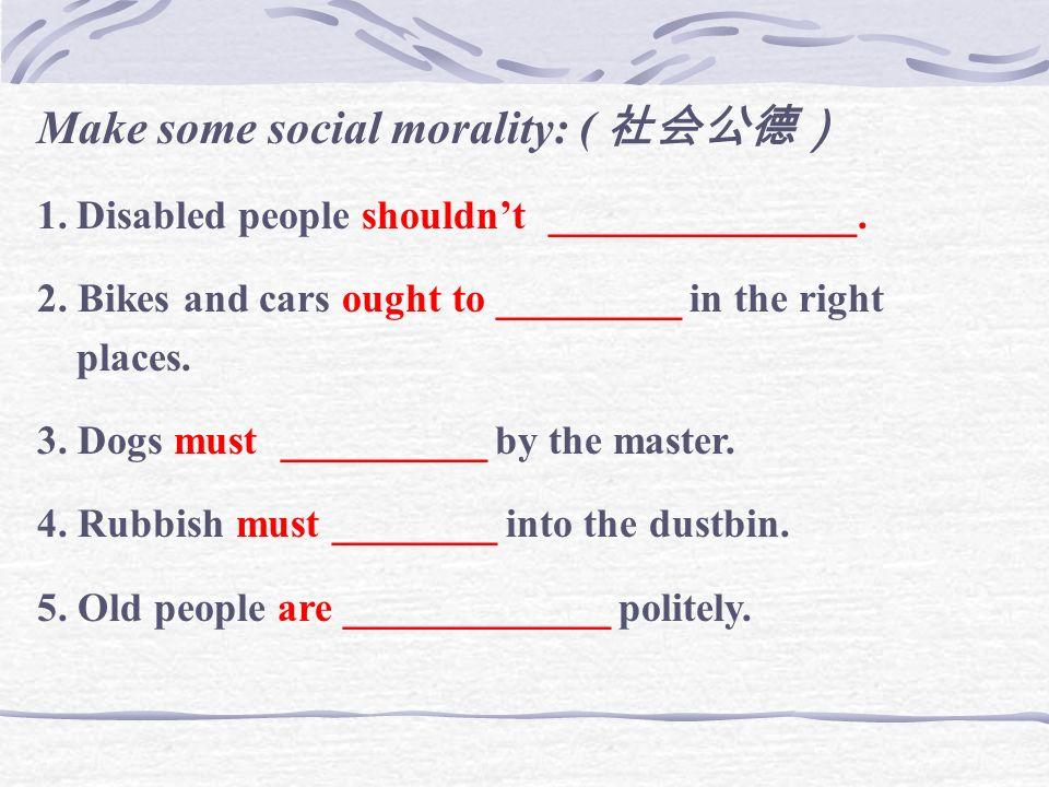 Make some social morality: ( 社会公德)