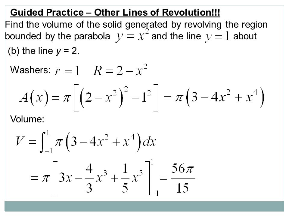 Guided Practice – Other Lines of Revolution!!!